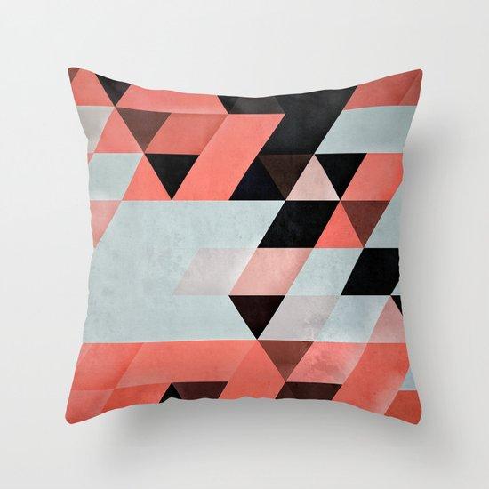 cyryl mntyn Throw Pillow