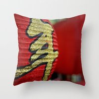 Red Chinese lanterns Throw Pillow