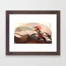 Spiritual State Framed Art Print