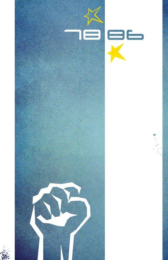 Argentina World Cup Art Print