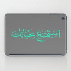 Enjoy your Life iPad Case
