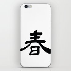 Chinese Calligraphy - SPRING iPhone & iPod Skin