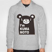 I'm KUMAMOTO JAPAN Hoody