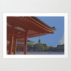 Late Afternoon at Heian Shrine Art Print