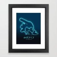 Mega Water Framed Art Print