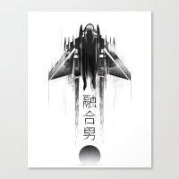 Fusionman Canvas Print