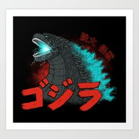Mighty Kaiju Gojira Art Print
