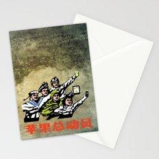 Revolution Stationery Cards