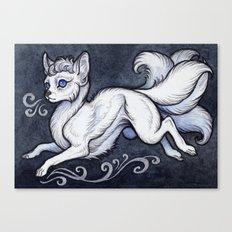 Kitsune Canvas Print
