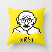 Ahimsa Throw Pillow