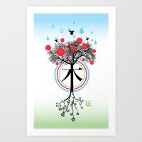 Árbol - 木 - Tree Art Print