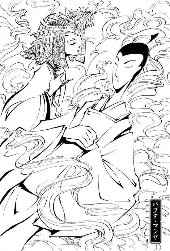 The Shougun and the Empress Art Print
