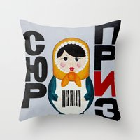 Сюрприз (surprise) Throw Pillow