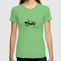 Dog Womens Fitted Tee Grass SMALL