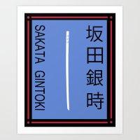 Yorozuya Simple - Gin Art Print