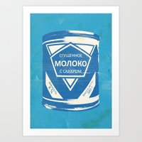 Condensed Milk (Sgushche… Art Print