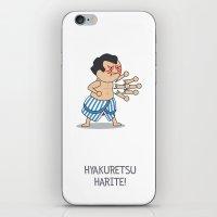 HYAKURETSU HARITE! iPhone & iPod Skin