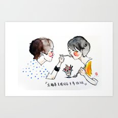 I support same-sex marriage Art Print