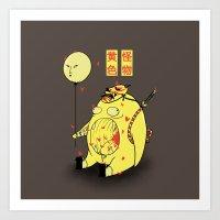 My Yellow Monster Art Print