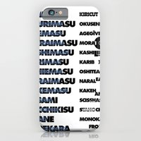 Graphic Exercise, : Japa… iPhone 6 Slim Case