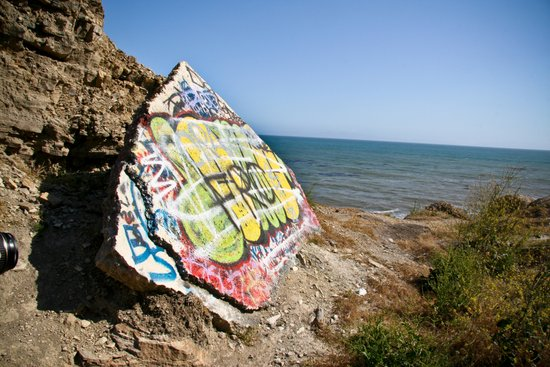 Sunken City Graffiti Canvas Print