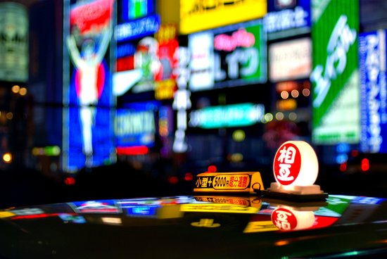 Osaka Japan Night Lights Canvas Print