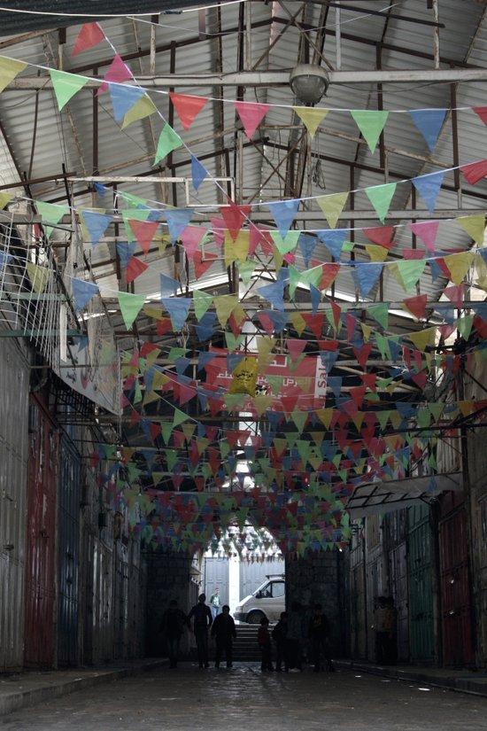 Nablus Palestine Art Print