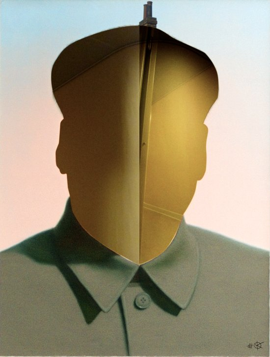 Mao as wound 3 Collage Canvas Print