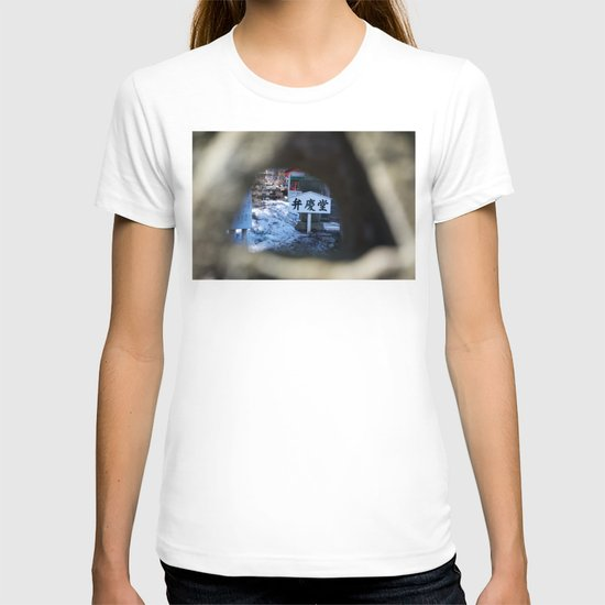 Japanese Temple T-shirt