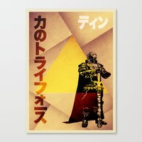 Triforce Of Power Canvas Print