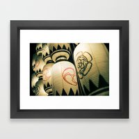 Japanese Festival Laterns in Gion, Kyoto Framed Art Print
