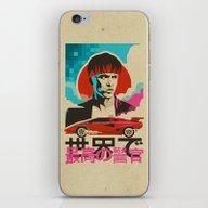 Tank You iPhone & iPod Skin