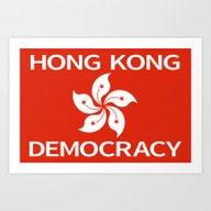 Democracy Hong Kong Flag Art Print