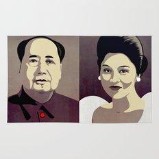 Dictators in Love: When Mao Met Imelda Rug