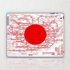 Modern Japan - Tokyo Laptop & iPad Skin