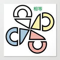 Wings of Equality Canvas Print