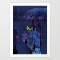 Fade Into The Blue-模�… Art Print