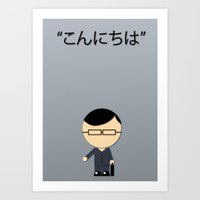 japanese Art Prints featuring Japanese by Anneke Short