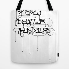My style is better than yours. Tote Bag