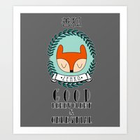 Kitsune: The Zenko Fox  Art Print