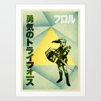 Triforce of Courage Art Print