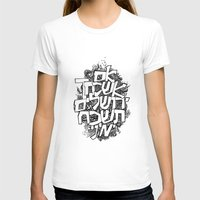 Psalm 137:5 If I Forget Womens Fitted Tee White SMALL