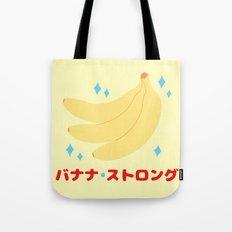 Banana Strong Tote Bag