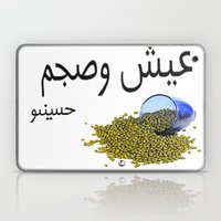 درب الزلق  Laptop & iPad Skin