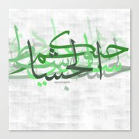 calligraphy Canvas Print