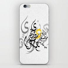 Arabic love iPhone & iPod Skin