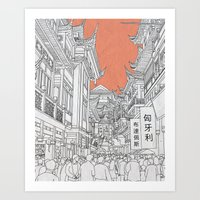 Street In China Art Print
