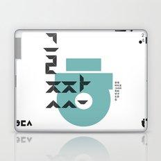 vol.3 nº1 Laptop & iPad Skin
