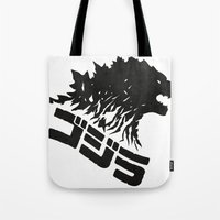 King of Monsters Tote Bag