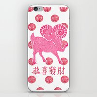 ~ Happy Chinese New Year ~ Year Of The Sheep ~ iPhone & iPod Skin